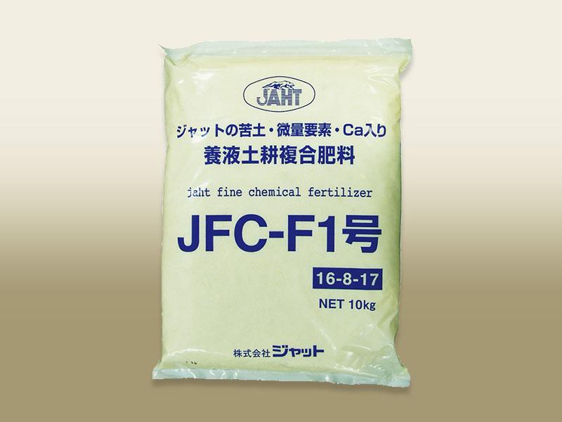 JFC-F1号