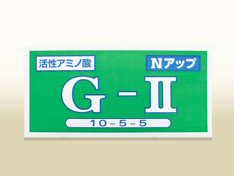 NアップG-Ⅱ