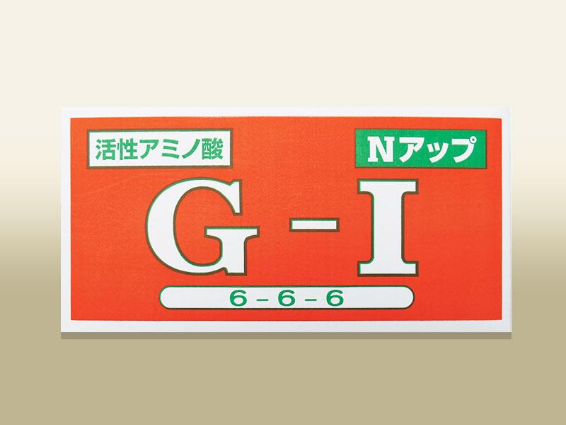 NアップG-Ⅰ